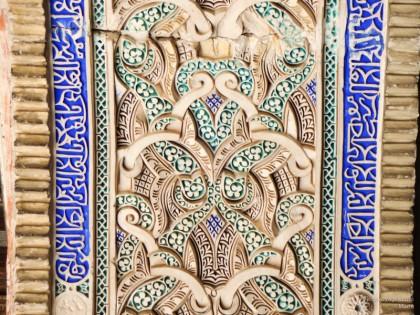 Détails et arabesques